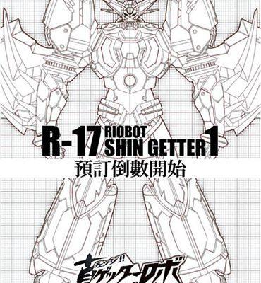 标签:super robot 超级机器人